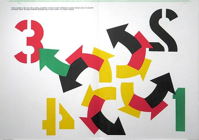 Four Winds (from 1 CENT LIFE Portfolio), 1964 - Robert Indiana