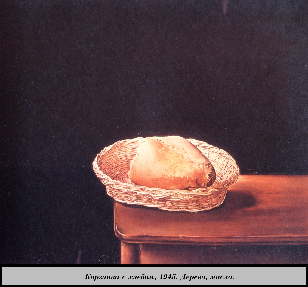 The Bread Basket, 1945