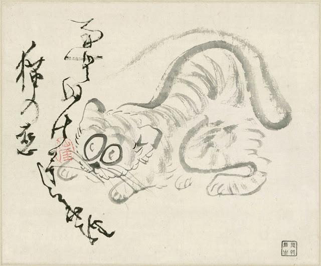 Cat (Tiger?) & poem - Sengai
