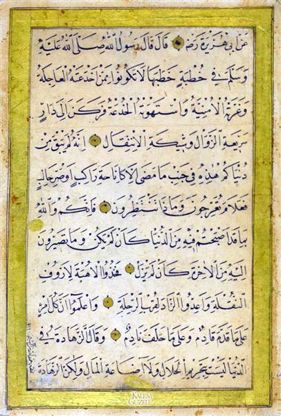 Hadis-i Şerîf - Sheikh Hamdullah