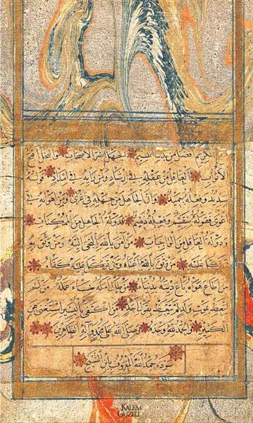 Levha - Hadis-i Şerîfler - Sheikh Hamdullah