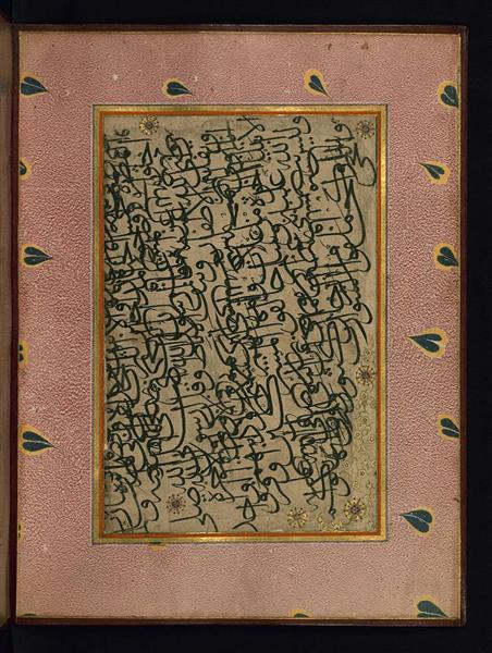 Page of Pen Exercises - Sheikh Hamdullah