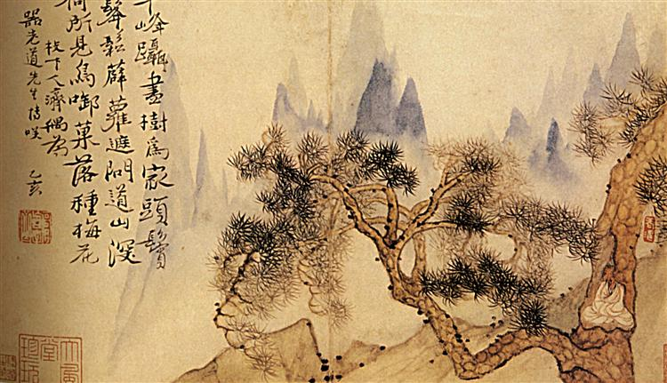 In meditation, at the foot of the mountains impossible, 1695 - Shitao