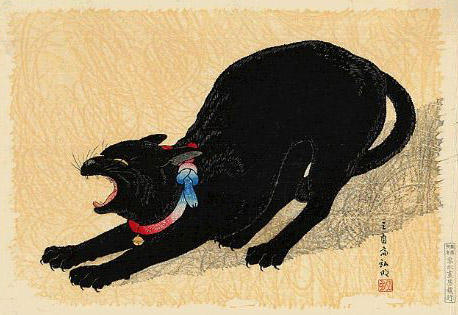 Cat with Bell - Shotei Takahashi