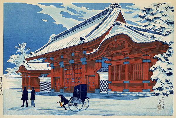 Red Gate at Hongo, 1932 - Shotei Takahashi