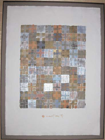 Garden of Signs (3), 1998 - Silviu Oravitzan
