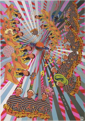 Fancydance, 1989 - Tadanori Yokoo