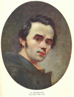 Tarás Shevchenko