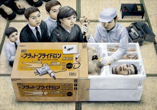Collection, 1998 - Tetsuya Ishida