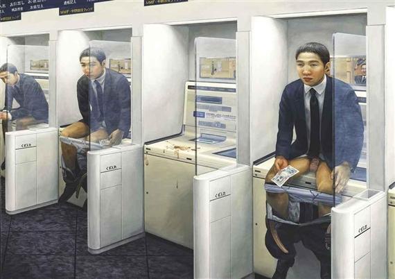 Untitled, 2001 - Tetsuya Ishida