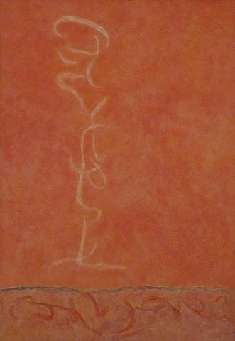 Infinity Field, T Series #34, 1990 - Theodoros Stamos