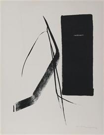 One's Native - Токо Шинода