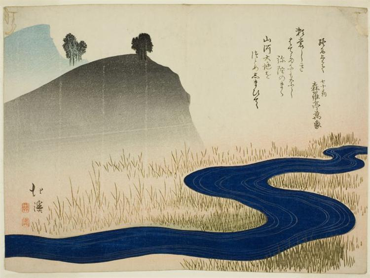 A Mountainous Landscape with a Stream, 1827 - Hokkei