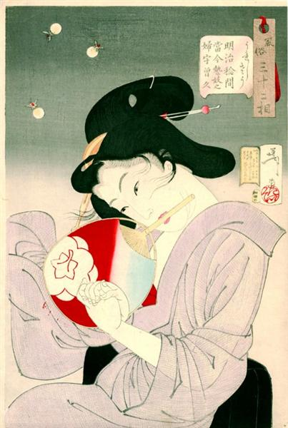 Delighted- The Appearance of a Geisha Today, during the Meiji Era, 1888 - Tsukioka Yoshitoshi