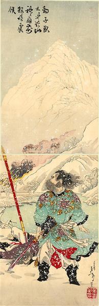 Lin Chong - Tsukioka Yoshitoshi