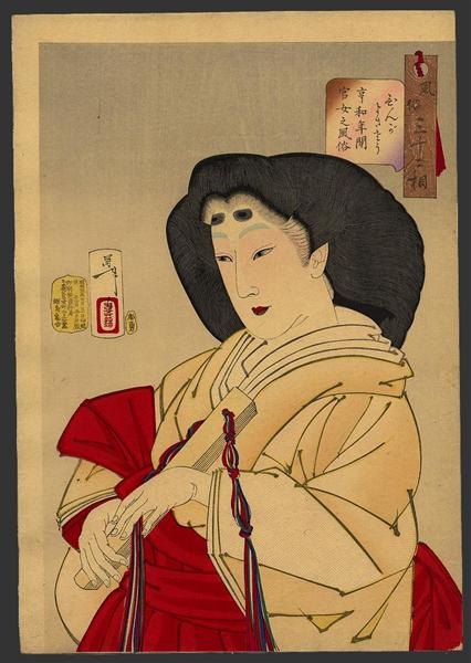 Looking refined - a court lady of the Kyowa era, 1888 - Yoshitoshi