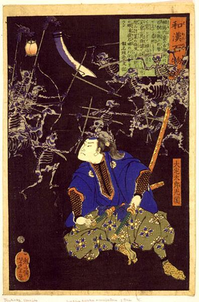 Oya Taro Mitsukuni - Tsukioka Yoshitoshi