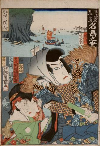 Kawarazaki Gonjuro and Kunitaro Hitomaru - Utagawa Kunisada