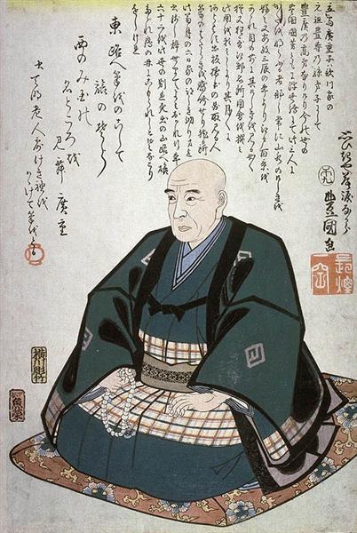 Portrait of Hiroshige - Utagawa Kunisada