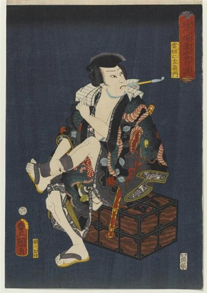 The Actor Kataoka Nizaemon VIII as Kumokiri Nizaemon - Utagawa Kunisada