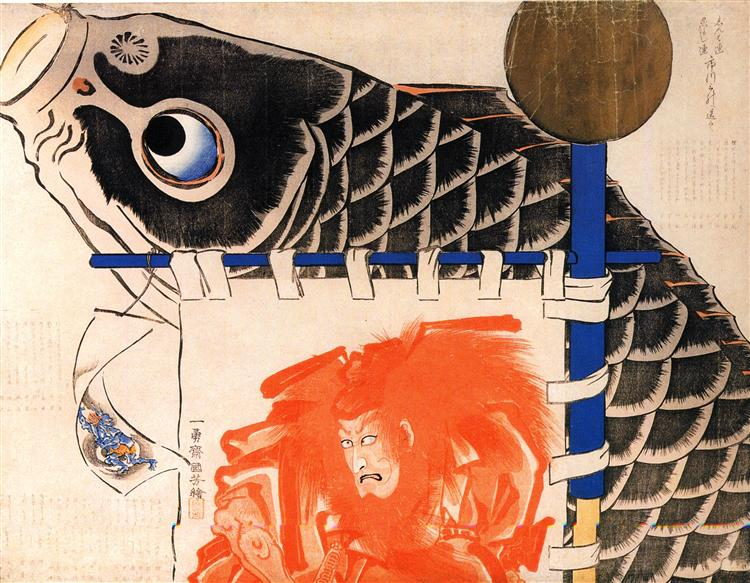 Banners for the boys festival - Utagawa Kuniyoshi