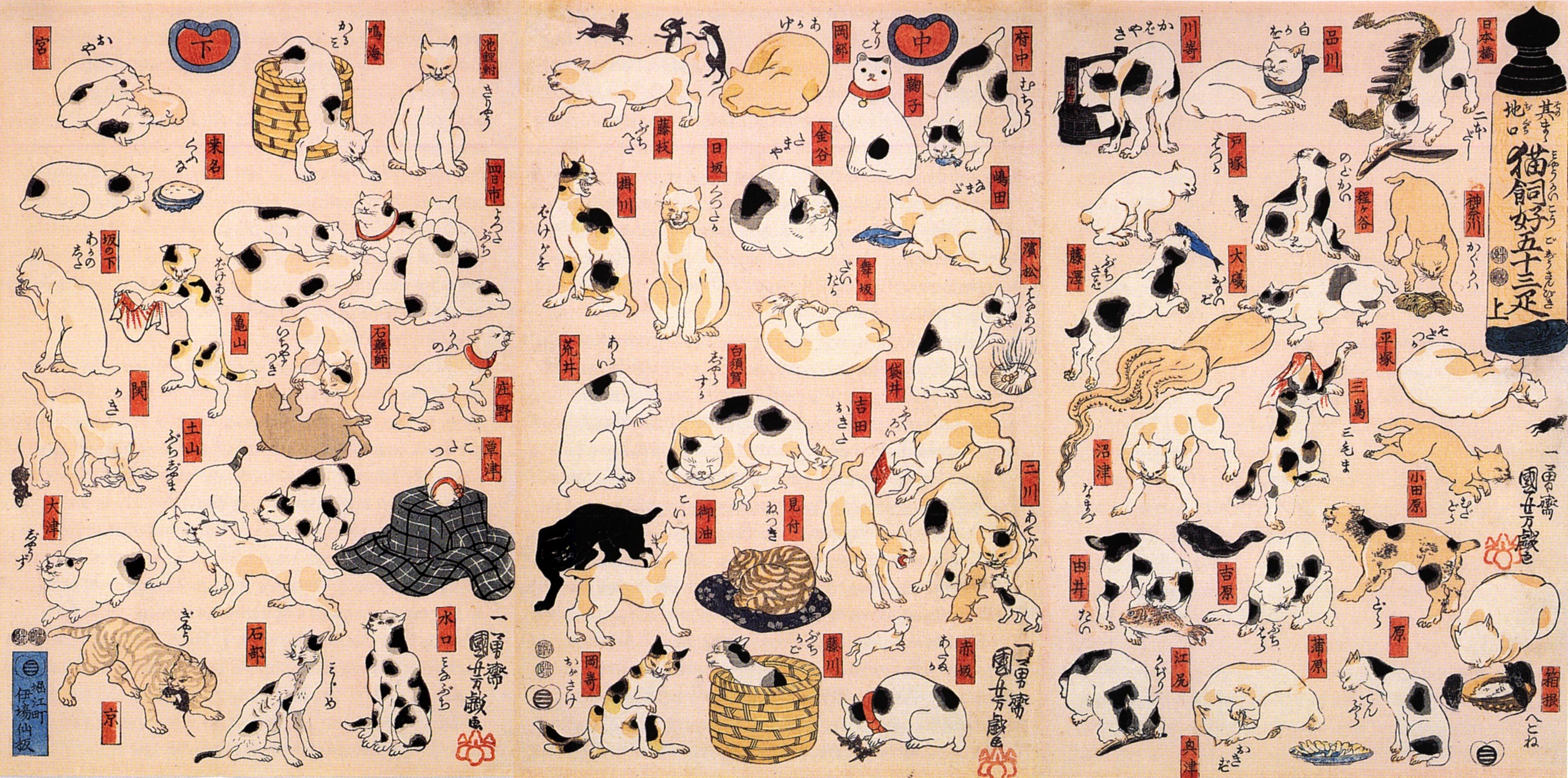 japanese dogu art history of the