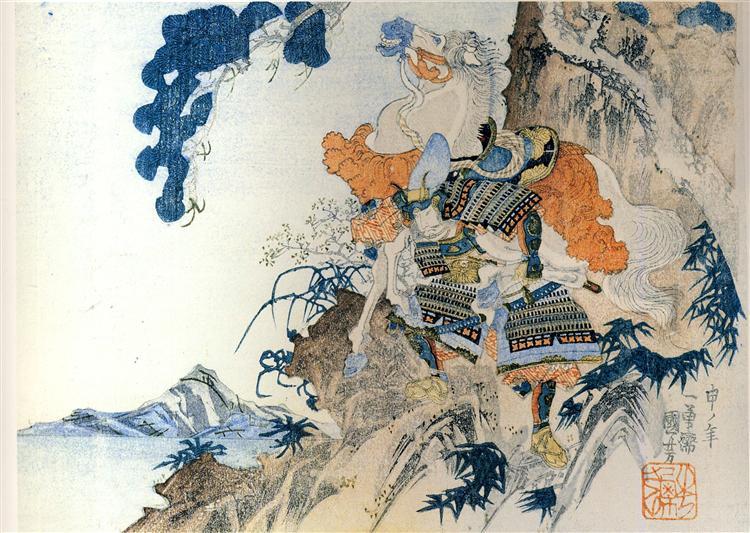Hatakeyama Shigetada - Utagawa Kuniyoshi