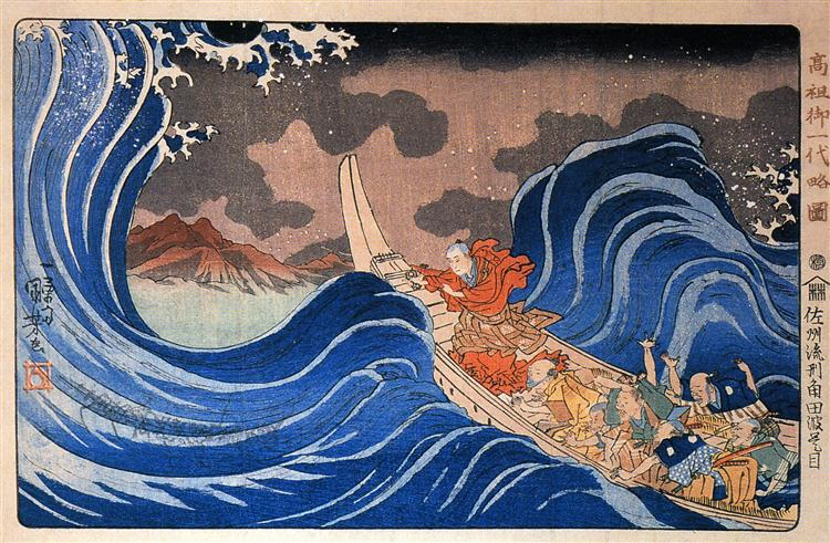 In the Waves at Kakuda enroute to Sado Island, Edo period, c.1835 - Утаґава Кунійосі