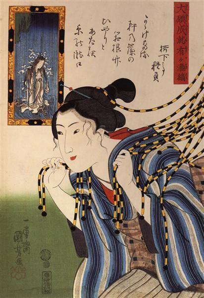 Woman walkin throught a noren - Утагава Куниёси