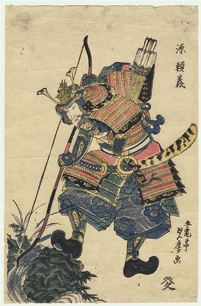 Guerrero con un arco - Utagawa Sadatora