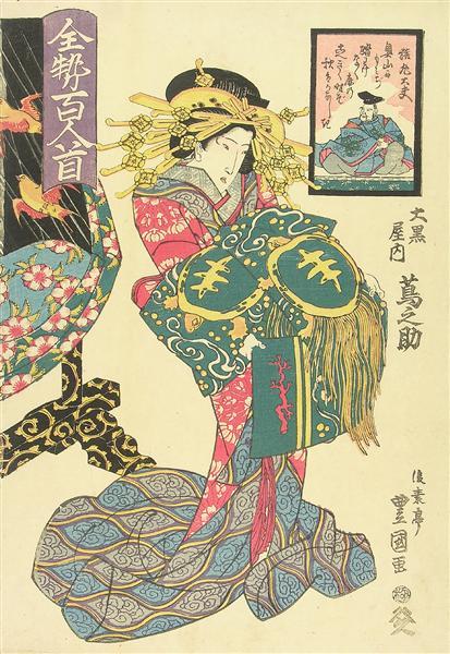 Courtesan, c.1820 - Utagawa Toyokuni II.