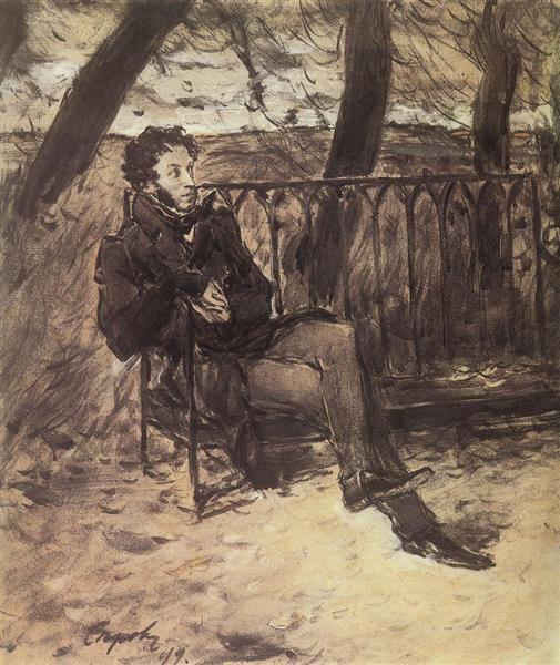 А.С.Пушкин на садовой скамье, 1899 - Валентин Серов