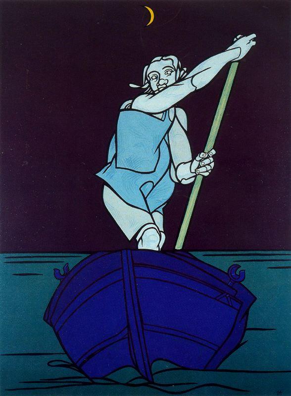 Blue Danube, 1984