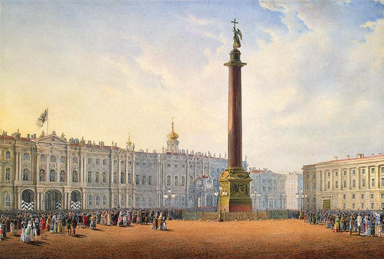 View of Palace Square and Winter Palace in St. Petersburg - Vasily Sadovnikov