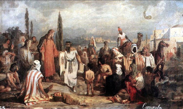 Нерукотворный образ, 1872 - Василий Суриков