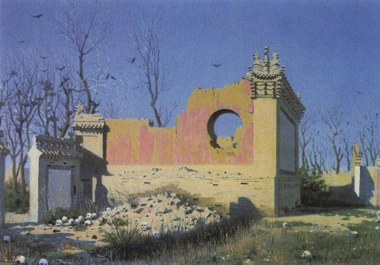 Ruins of a Theater in Chuguchak, 1869 - 1870 - Vasily Vereshchagin