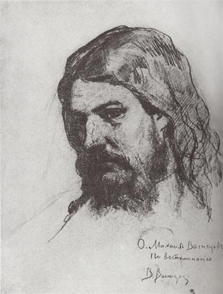 Portrait of M.V. Vasnetsov, 1870 - Viktor Vasnetsov