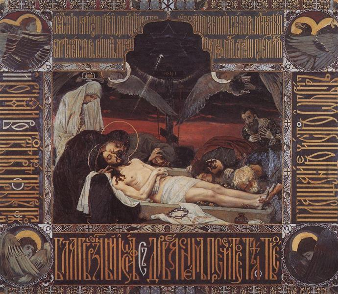 Shroud of Christ, 1901 - Viktor Vasnetsov