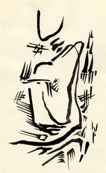 Untitled (Automatic Drawing), 1954 - Вольфганг Паален