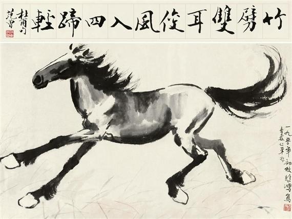 Horse, 1950 - Xu Beihong