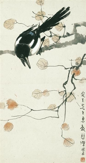 Magpie on a Red-Leave Branch - Xu Beihong