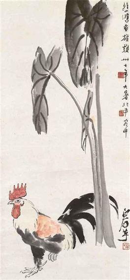 Rooster and Taro Leaves, 1948 - Xu Beihong