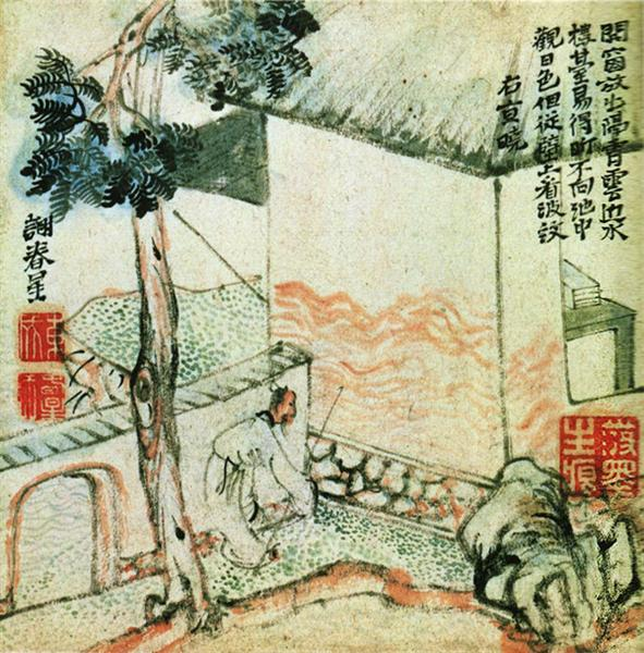 Sengyo (Jugijo), 1771 - Yosa Buson