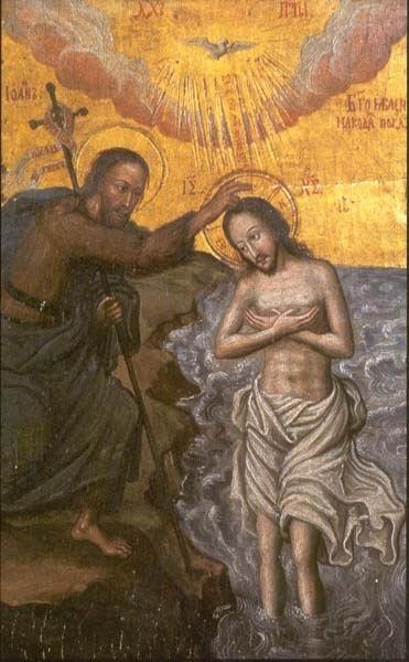 Christ's Baptism, 1696 - Yov Kondzelevych